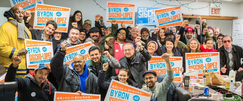 Building a Multiracial Working Class Organization in Chicago and Beyond
